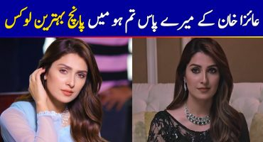 Amazing Hair Care Tips By Top Pakistani Celebrities
