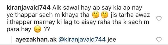 Ayeza Khan received a real slap from Savera Nadeem in Meray Pass Tum Ho