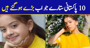 Pakistani Child Stars Who Are All Grown Up Now