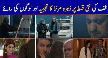 Alif Episode 11 Story Review - Spellbinding