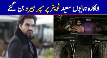 Humayun Saeed Becomes A Superhero On Twitter
