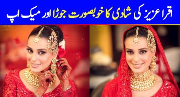 Iqra Aziz Beautiful Wedding Dress and Makeup Look