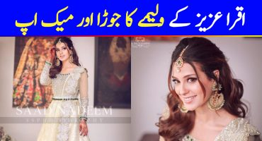 Walima Dress and Makeup Look of Iqra Aziz