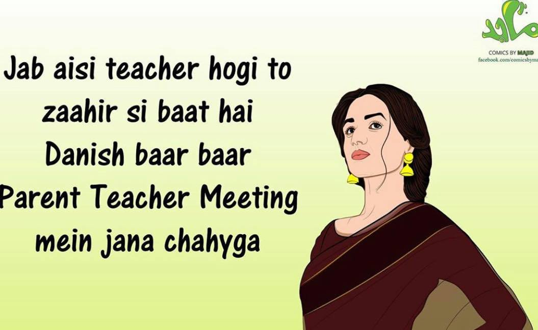Best Mere Pass Tum Ho Memes Will Make You Laugh