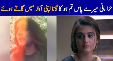 Hira Mani Singing OST of Mere Pass Tum Ho in her Beautiful Voice