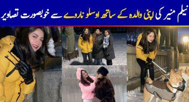 Ayeza Khan & Danish Taimoor Celebrated Birthday of her Daughter Hoorain