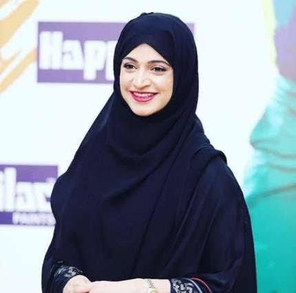 noor bukhari1