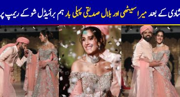 Private Videos of Model Samra Chaudhry go viral