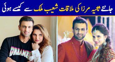 Celebrities At Aiman Khan's Mehndi Exclusive Pictures