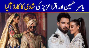 Iqra Aziz & Yasir Hussain's Wedding Invitation Is Out