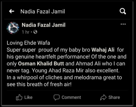 Wahaj Ali Garnering Praises From Veteran Actor For His Stellar Performance In Ehd-E-Wafa!