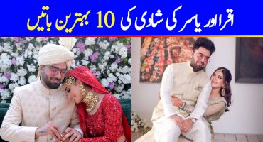 10 Best Things About Iqra Aziz & Yasir Hussain's Wedding