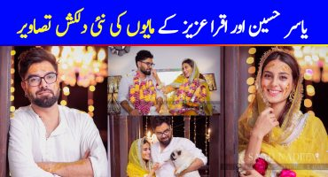Yasir Hussain and Iqra Aziz Beautiful Mayun HD Pictures