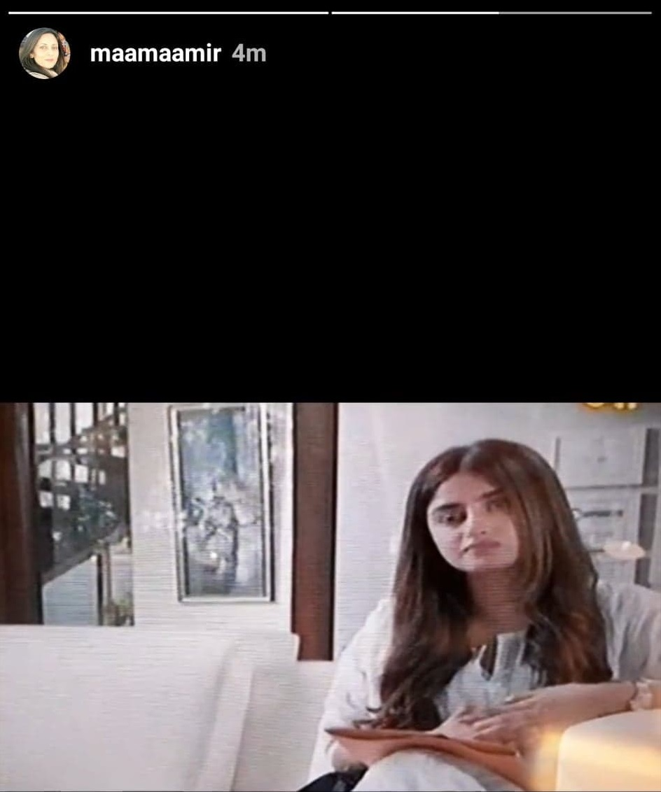 Beauty of Sajal Aly's Relationship With Her Mother in Law