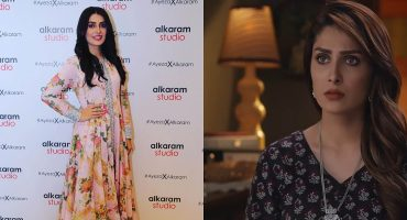 Ayeza Khan Speaks About Her Role As Mehwish In Mere Paas Tum Ho 8