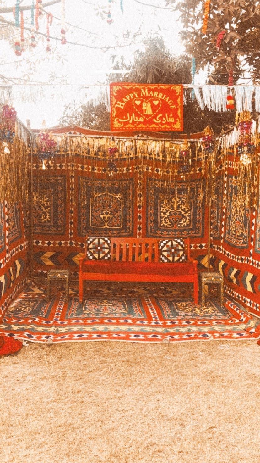 Eman Suleman Wedding 2