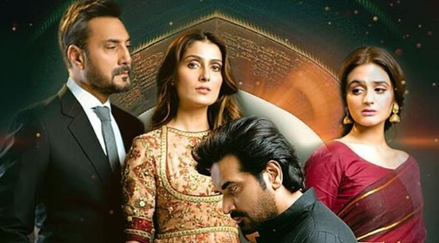 Hira Mani Is Tired Of Questions About Ending Of Mere Paas Tum Ho 33