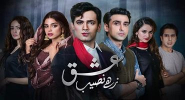 Ishq Zahe Naseeb Episode 28 Story Review - Just End It