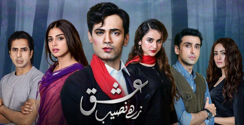 Last Bumper Episode Of Ishq Zahe Naseeb