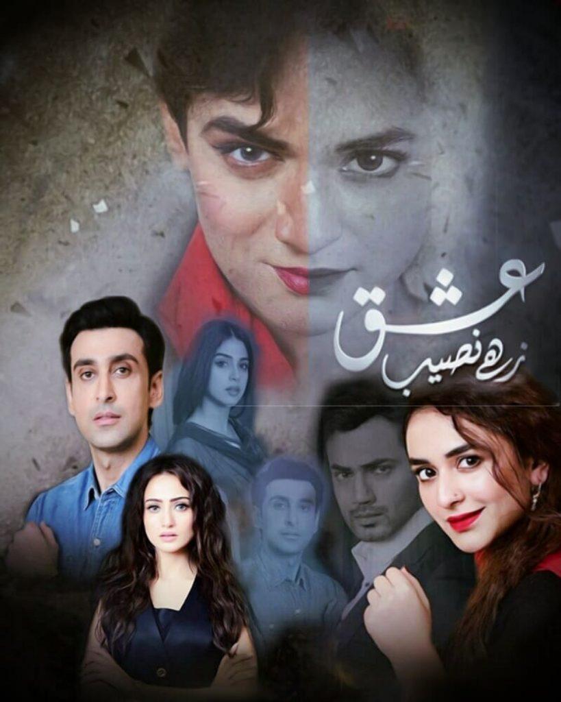 Public Reaction On Last Episode Of Ishq Zahe Naseeb