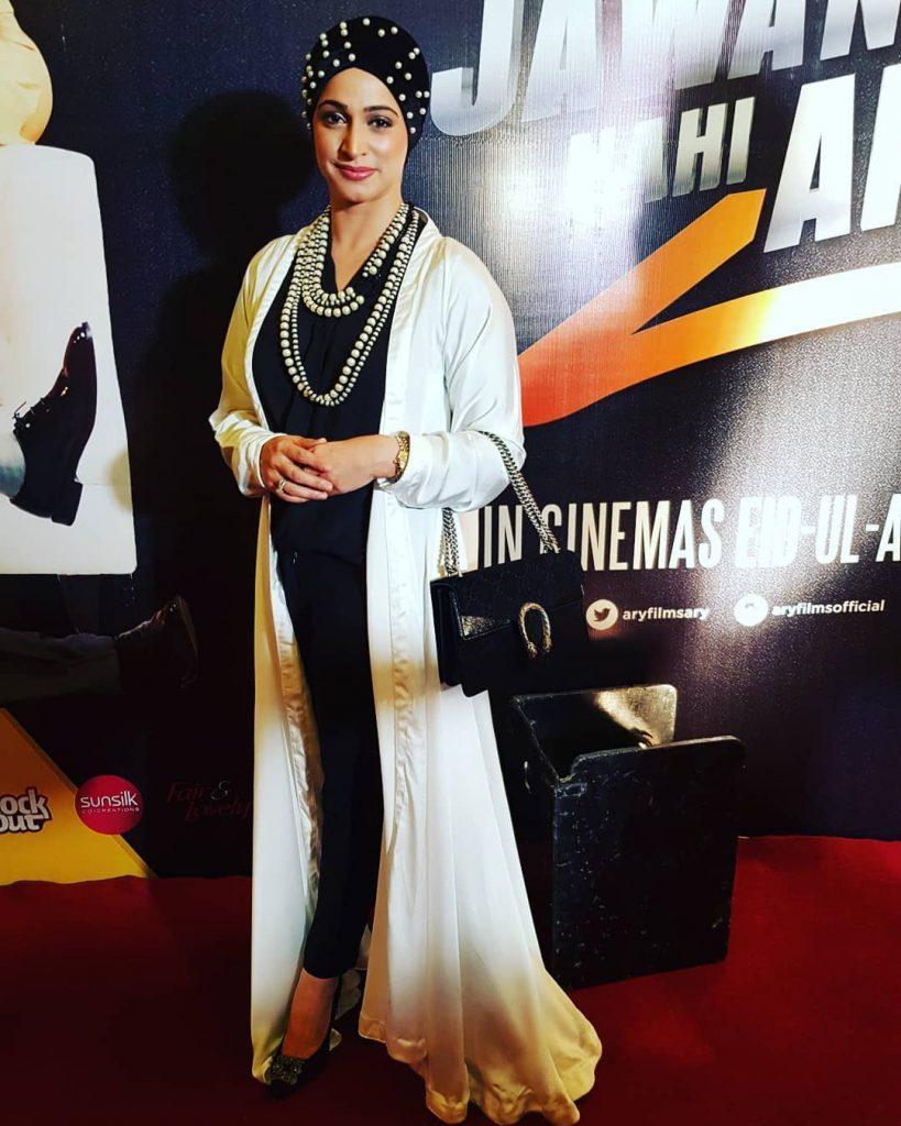 Sana Fakhar Talks About Noor Bukhari's Fifth Wedding