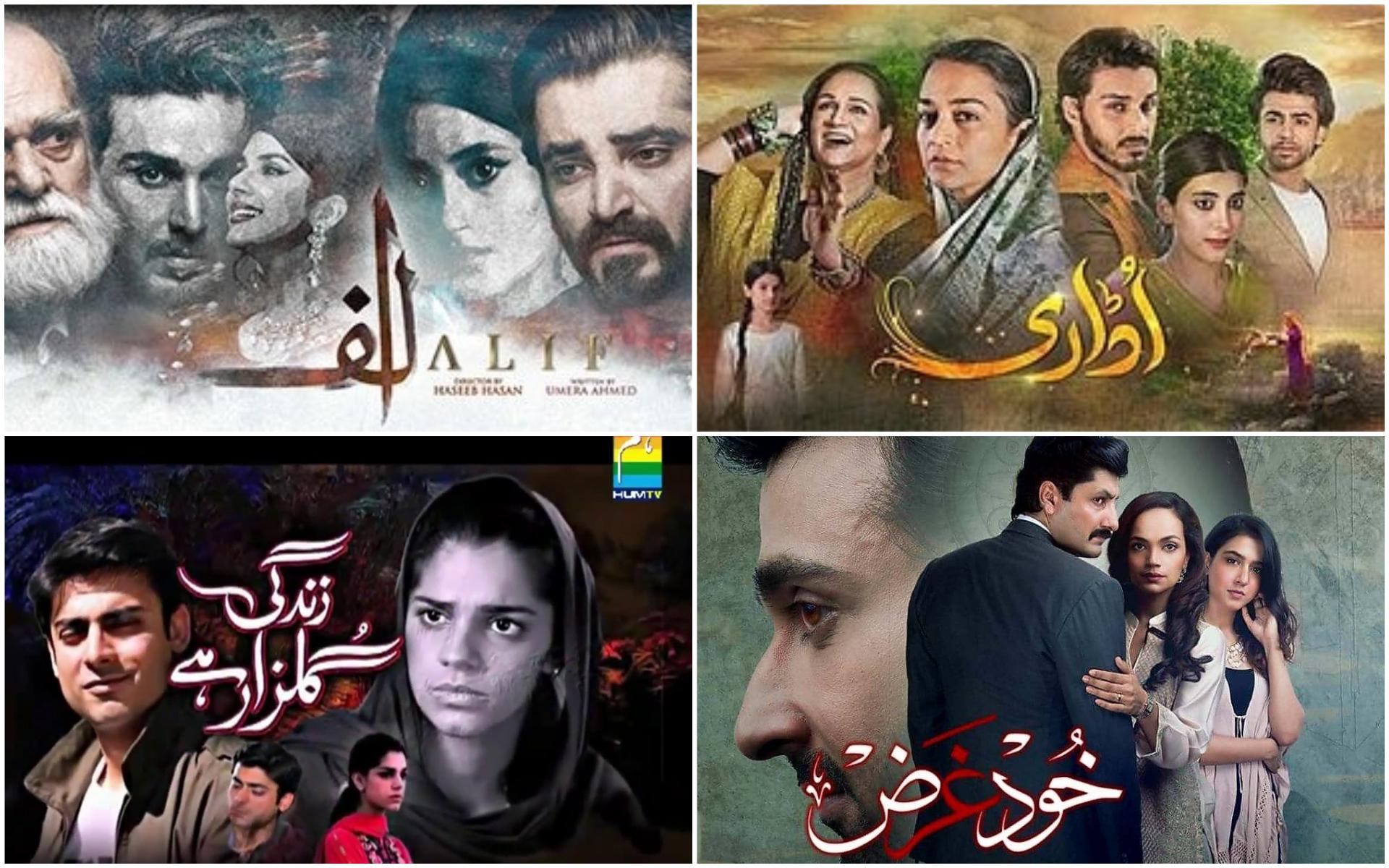 Pakistani Dramas VS Indian Dramas