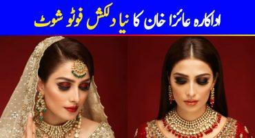 Ayeza Khan is looking Extremely Gorgeous in her Latest Shoot
