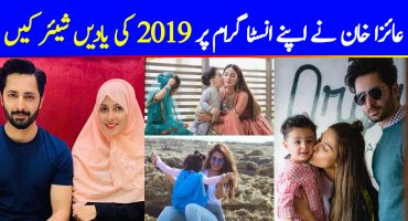Ayeza Khan Shared Some Memories from 2019 on her Instagram