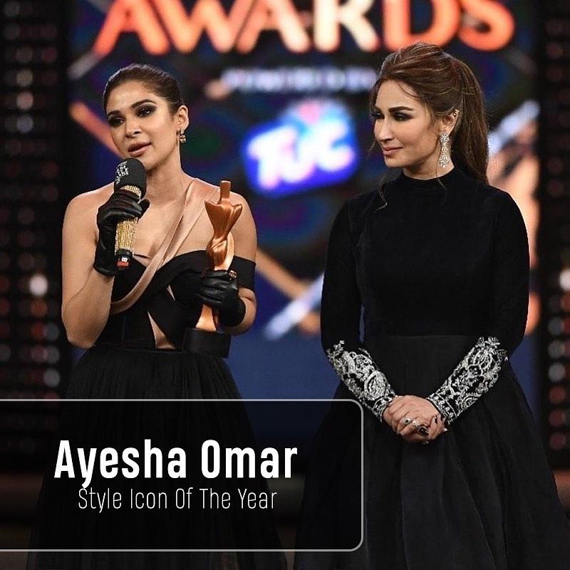 Actress Ayesha Omar at Hum Style Awards 2020