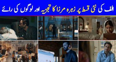 Alif Episode 14 Story Review - Spellbinding