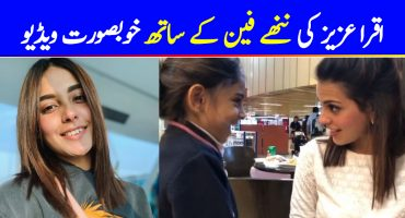 Iqra Aziz In Coversation With Little Fan