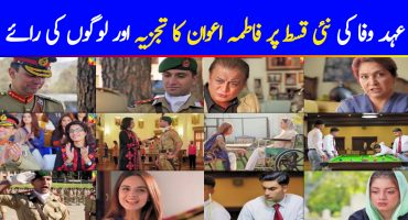 Ehd-e-Wafa Episode 16 Story Review - Engaging and Emotional
