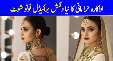 Beautiful Bridal Look of Hira Mani from her Latest Shoot