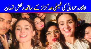 Hira Mani Enjoying Quality time with Family and Cousins