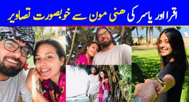 Honeymoon Pictures of Newly Wed Couple Iqra Aziz and Yasir Hussain