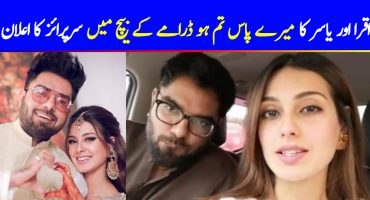 Iqra Aziz Hussain and Yasir Hussain are bringing a surprise for all their fans