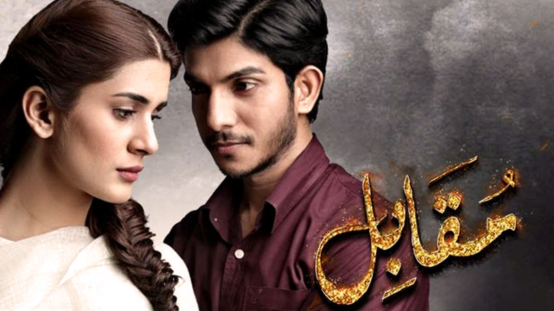 10 Popular Pakistani Dramas With Best Endings