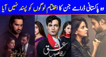 Popular Pakistani Dramas With Worst Endings