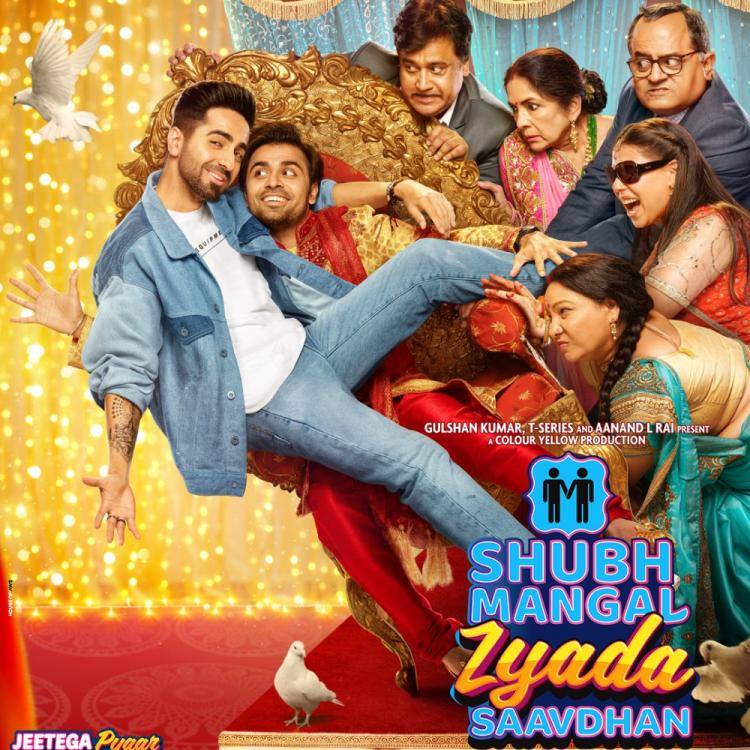 shubh mangal zyada saavdhan ayushmann khurrana announces the films trailer will be out today