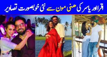 New Pictures from Iqra Aziz and Yasir Hussain Honeymoon in Sri Lanka