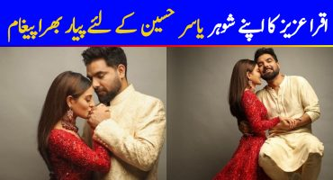 Iqra Aziz Shares Heartfelt Message For Yasir Hussain