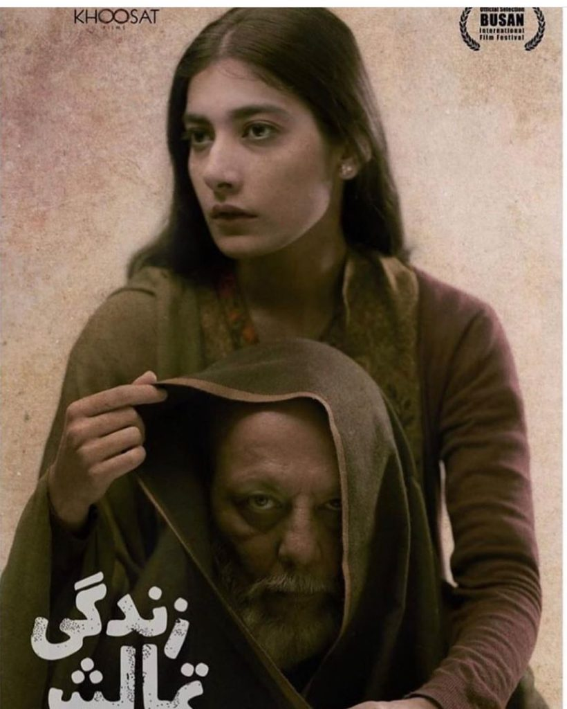 Sarmad Khoosat's Zindagi Tamasha to release on January 24th