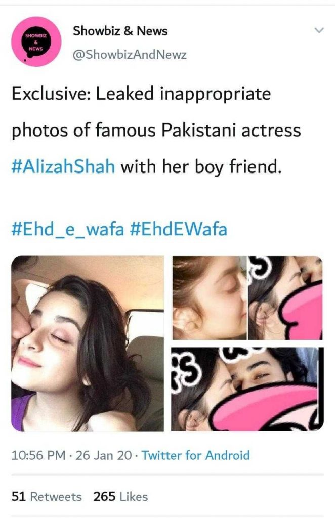 Private Photo Of Alizeh Shah Leaked Again