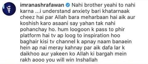 Imran Ashraf Requests Irfan Junejo Not To Quit 6