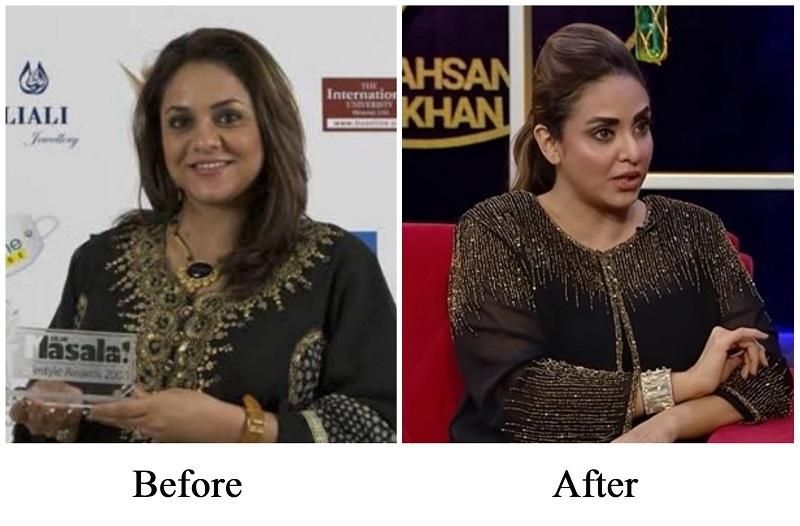 Nadia Khan 1