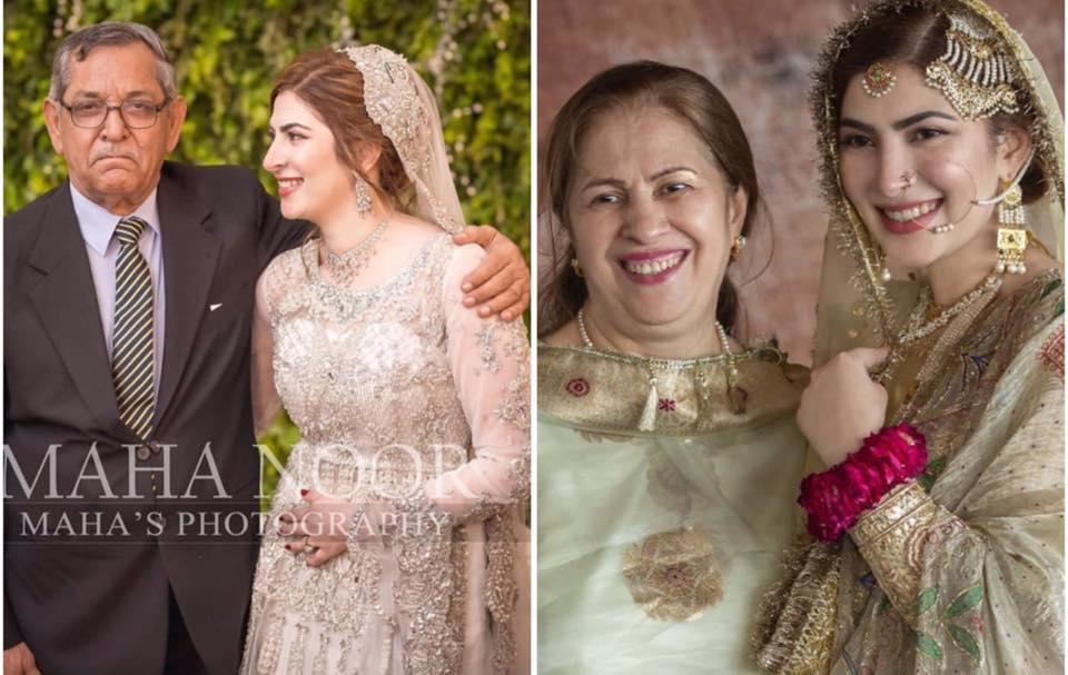 Naimal Khawar Family 5