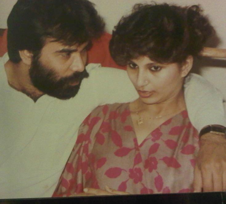 Rubina Ashraf Family 1