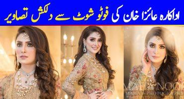 Beautiful Ayeza Khan's Latest Photo Shoot for Allure Salon