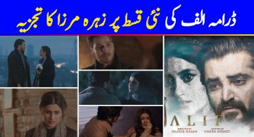 Alif Episode 18 Story Review - The Closure