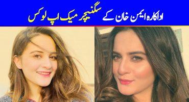 Signature Makeup Look of Aiman Khan